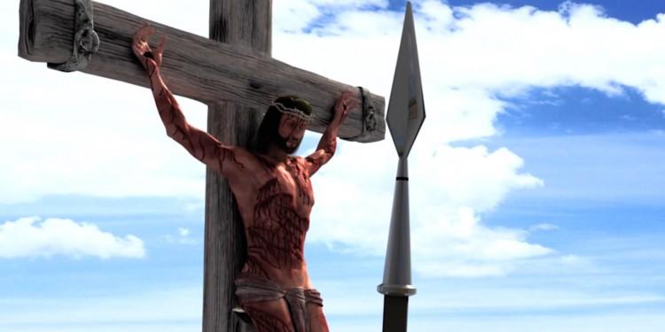 یسوع مسیح : ابن آدم - اردو فلم ٹریلر - مسیحی فلم - مسیح کی زندگی - خدا کا کلام