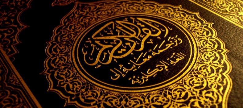 Jesus Christ for Muslims - Muslims must read Quran with translation