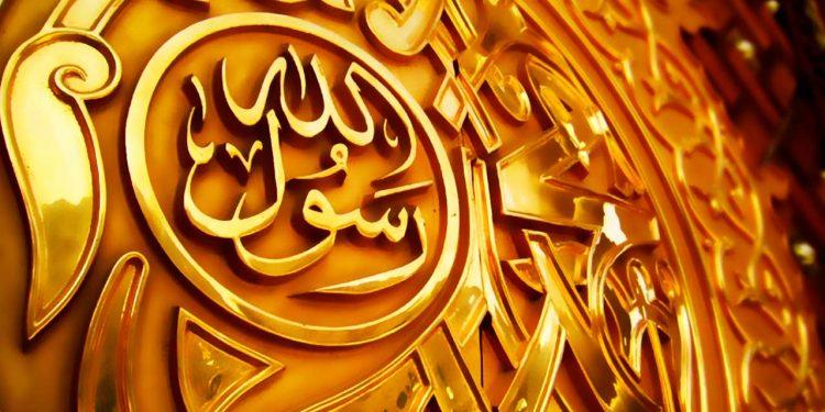 क्या मुहम्मद मुसलमानों को उद्धार दिल सकते हैं जबकि खुद उनका ही उद्धार निश्चित नहीं है