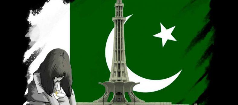 पाकिस्तान में मसीही समुदाय - अधिकार, सम्मान और गरिमा के लिए लड़ाई - Christian Minority Pakistan