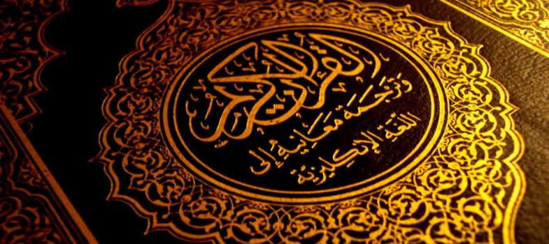 Why did Muhammad use name of Jesus for creating the religion of Islam