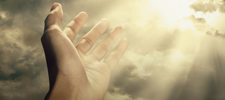 آج کا پیغام - انسانوں سے نہیں صرف اپنے خدا سے ڈرو