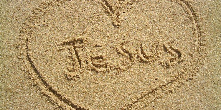 یسوع مسیح مسلمانوں کے لئے - میری زندگی کا مقصد - انجیل کی منادی - کلام کی منادی