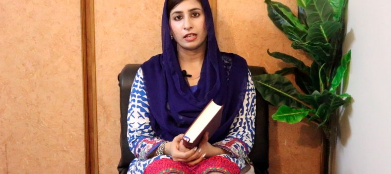 Unlimited & Unconditional Forgiveness - Zara Qandeel - Onlin Urdu Bible Preaching