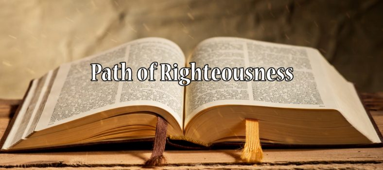 Path of Righteousness - Zara Qandeel - Urdu Christian Spiritual Videos - Urdu Maseehi Videos