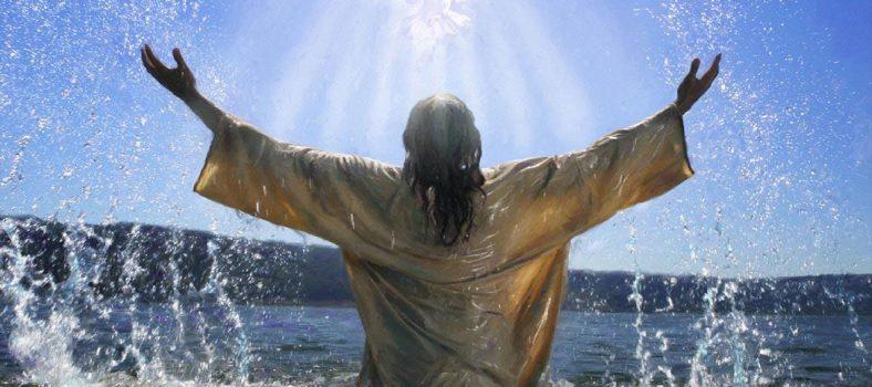 اپنے آپ کو خُداوند یسوع مسیح کے حوالے کرنے کی دُعا - اردو مسیحی دعاؤں کا اثر