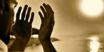 نجات کے لئے دُعا - Urdu Christian News Website - Evangelism for Muslims