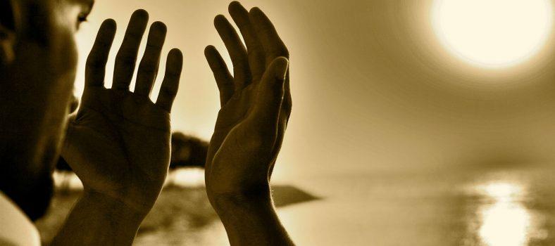 نجات کے لئے دُعا - اردو مسیحیت کی ویب سائٹ - مسلمانوں کے لئے پیغام - جلال اور احترام