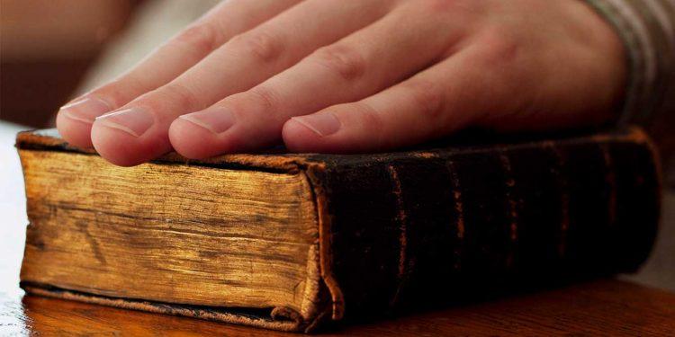 دعا کی تکمیل - مسیح میں اِسلام - مسیحیت کا پیغام - گناہوں سے نجات - ایمان سے دعا