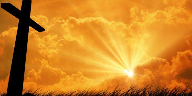 میری کمک خداوند سے ہے - خداوند کی مدد - آسمان اور زمین کا محافظ - زارا قندیل