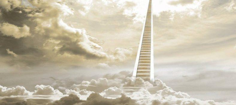 جنت کا ٹکٹ سب کے لیے نہیں ہے - آسمان کا راستہ - ہمیشہ کی زندگی - مسیحی طرز زندگی