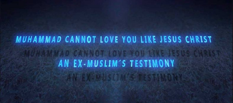 محمد آپ کو یسوع مسیح کی طرح محبت نہیں کرسکتا - یسوع سے مُحبت - خداوند کی پیروی