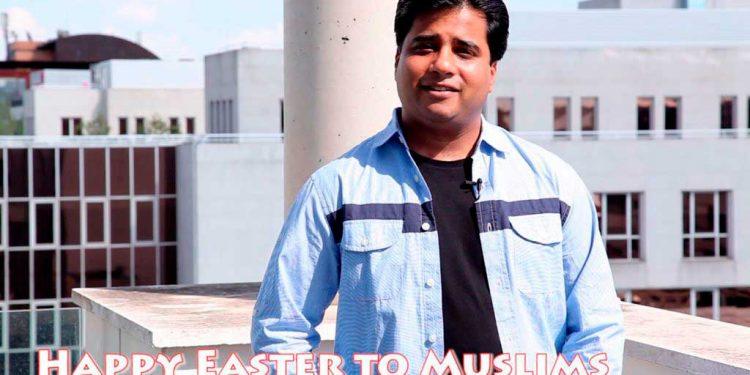 مسلمانوں کو ایسٹر کا دِن مبارک - یسوع کا پیغام - خداوند کی پیروی - ڈیوڈ روتھفس