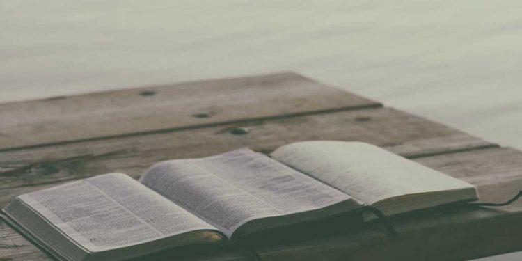 بائبل کے مندرجات - بَائبل کی تعلیم پر غور کریں - بائبل کے حوالے سے علم