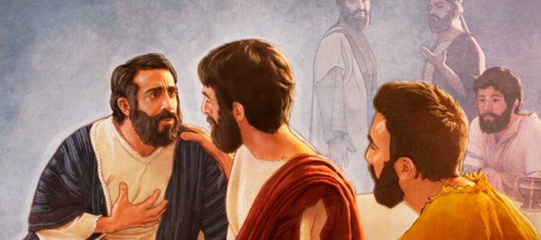 یسوع کے ساتھی کون ہیں؟ - خداوند کی سلطنت - یسوع کی ماں مریم - مسیح کے بھائی