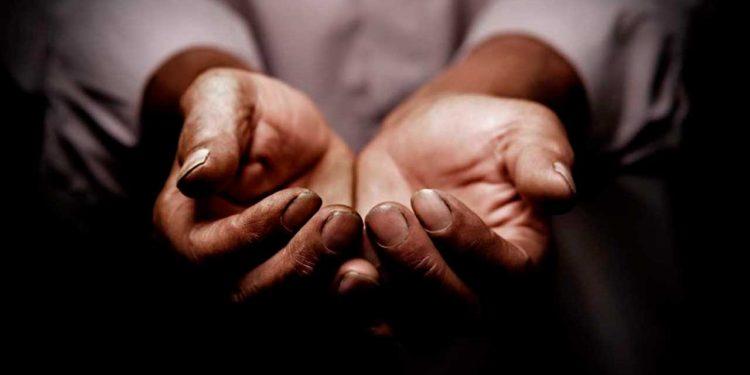 Dar en secreto - Mensajes Diarios Cristianos - Palabra de Dios para los musulmanes