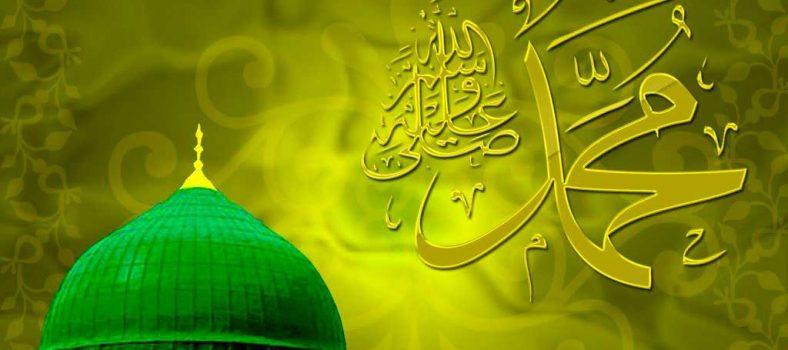 Mahoma y su salvación | Evangelización para los Musulmanes | Musulmanes y Cristianos