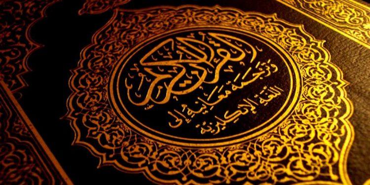 Por qué Mahoma usó el nombre de Jesús para crear la religión del islam