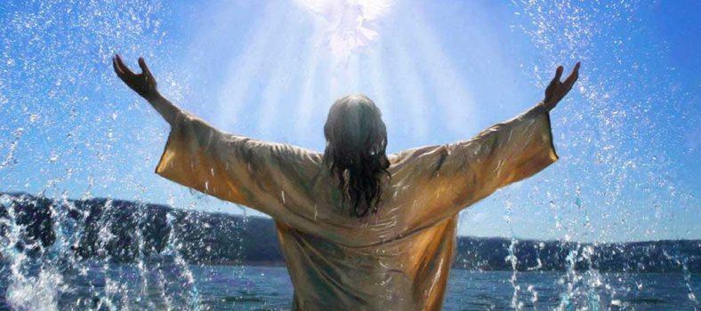 प्रभु यीशु मसीह के प्रति समर्पित होने के लिए प्रार्थना - ईसाई धर्म की प्रार्थनाएं