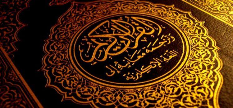 Mengapa Muhammad Menggunakan Nama Yesus Untuk Membuat Agama Islam?
