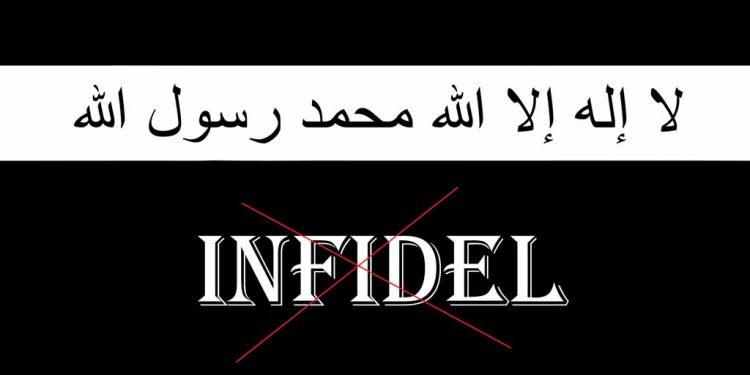 Status Bukan-Muslim dalam Islam - Hilangnya Toleransi