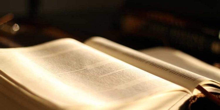 روت کی کہانی - تیرے لوگ میرے لوگ - تیرا خداوند میرا خداوند ہے کا پیغام