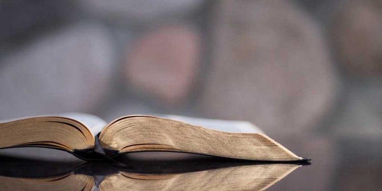 نیا عہد نامہ یونانی زبان میں لکھا گیا - نئے عہد نامہ کے بارے میں معلومات