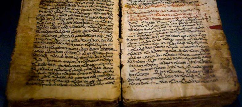 Yaxşı xəbər – Əlyazmalar - Yeni Əhdi Cədid - Yəhyanın İncili