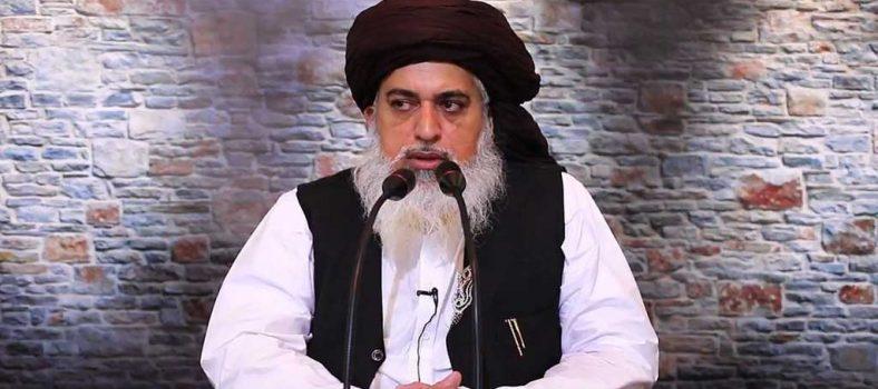 Khadim Hussain Rizvi - Tehreek Labbaik Pakistan - Islamic Jihad