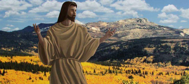 دُشمنوں سے مُحبت - پہاڑی پر یسوع کی تعلیم - یسوع مسیح میں کامِل ہونا