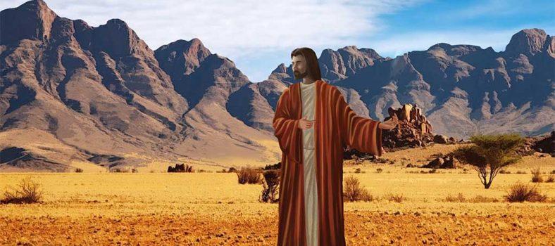 عَیب جوئی - پہاڑی پر یسوع کی تعلیم - آنکھ کا شہتیِر - رِیاکاری سے دوری