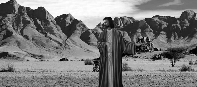مسیح میں اچھے پَھل - پہاڑی پر یسوع کی تعلیم - مسیح میں پاک پہچان
