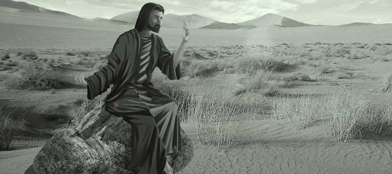 Ask, Seek and Knock - Matthew 77-12 - Jesus sermon on mount