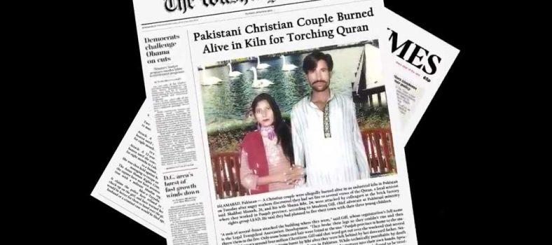 پاکستان میں اقلیت ہونا میرا جرم - مسیحیوں پر ظلم - مسیحیوں کی آواز - مجرم والا سلوک