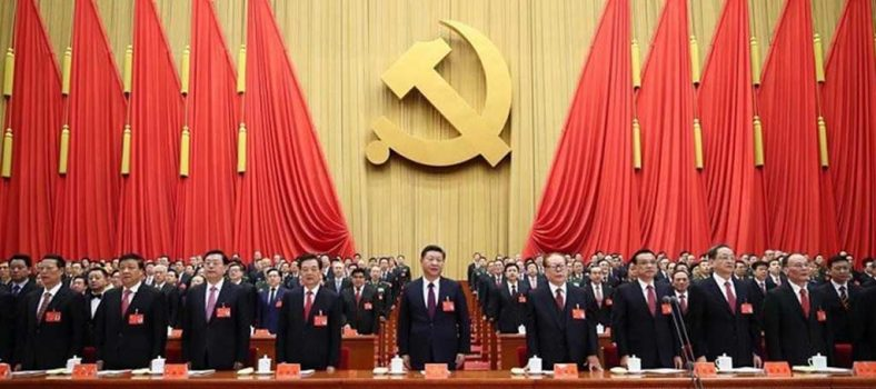 The Absolute Poverty of the Glorious Chinese Communist Party